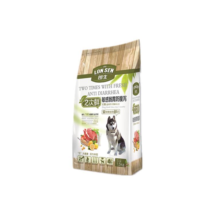 Prevent Diarrhea Dog Food-1.5kg 5kg 10kg
