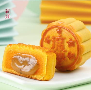 wholesale price OEM Chinese the mid-autumn festival moon cakes milk flow center mooncakes