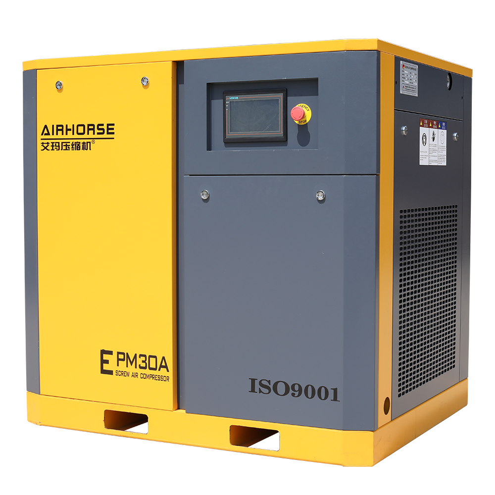 Airhorse 30HP 22KW Energy Saving Variable Speed Screw air compressors compressor with Permanent magnet Motor