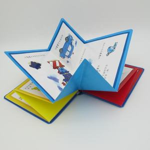 Die Cut Children Shaped Cardboard Book Printing beautiful stars board book printing