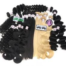 XBL Free sample raw virgin cuticle aligned human hair bundles with closure, wholesale mink brazilian virgin hair bundles
