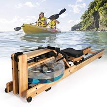 OEM ODM Gym Home Indoor Wood Exercise Water Rowing Machine