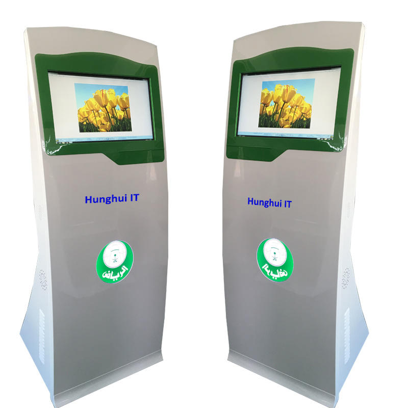 HungHui self-service touch screen internet kiosk for sales