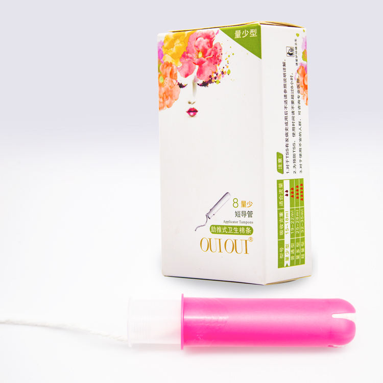 Our brand OUI OUI best absorbent organic cotton digital tampons applicator