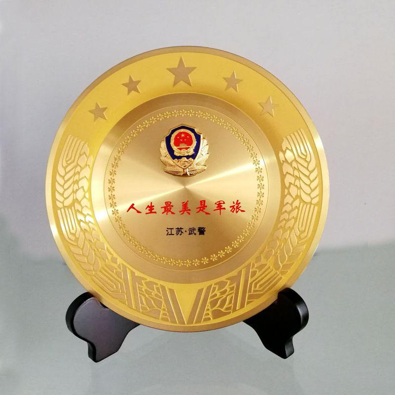 Customized Brass Plated Metal Award Trophy Souvenir Plate For Tourism And Competition