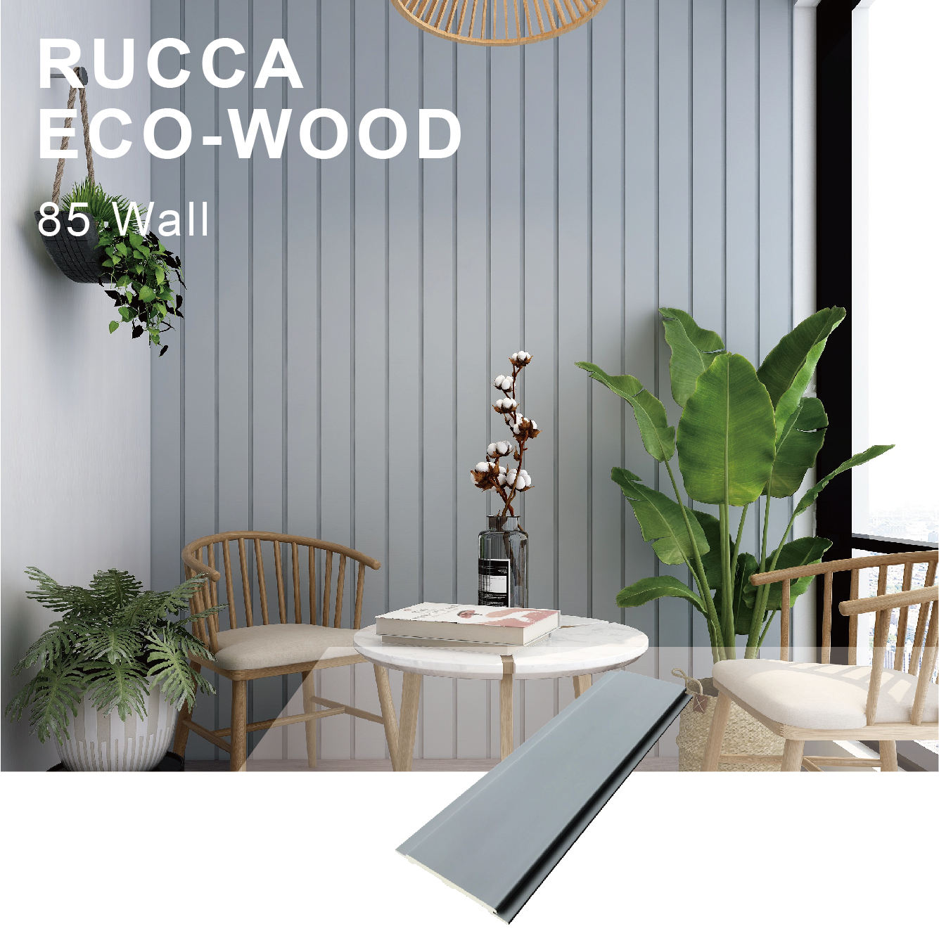 RUCCA Indoor Grey Color Decorative Luxury House Wood Wall Panel 96*9ミリメートルWood Composite Panel Interior Other Boards