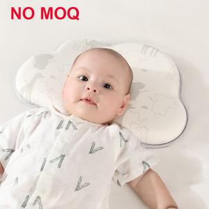 Finden Sie Hohe Qualität Baby Seite Kissen Hersteller und
