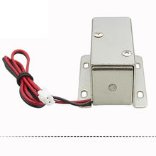 DC12V 0.8A Small Electromagnetic Lock Storage Cabinets Mini Electric Screw Lock Drawer File Lock