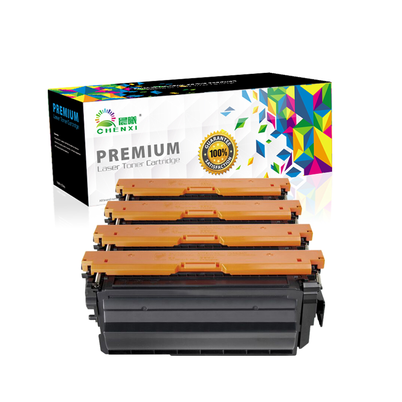 CHENXI compatible toner cartridge color toner T04 for Canon imageRUNNER ADVANCE C475i/iZ III