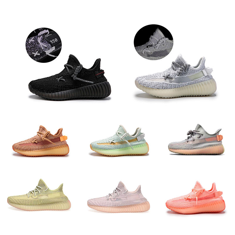 Kids Shoes with -E- TPU Sole High Class Fashion Kids Sneakers 350 V2 Running Shoes