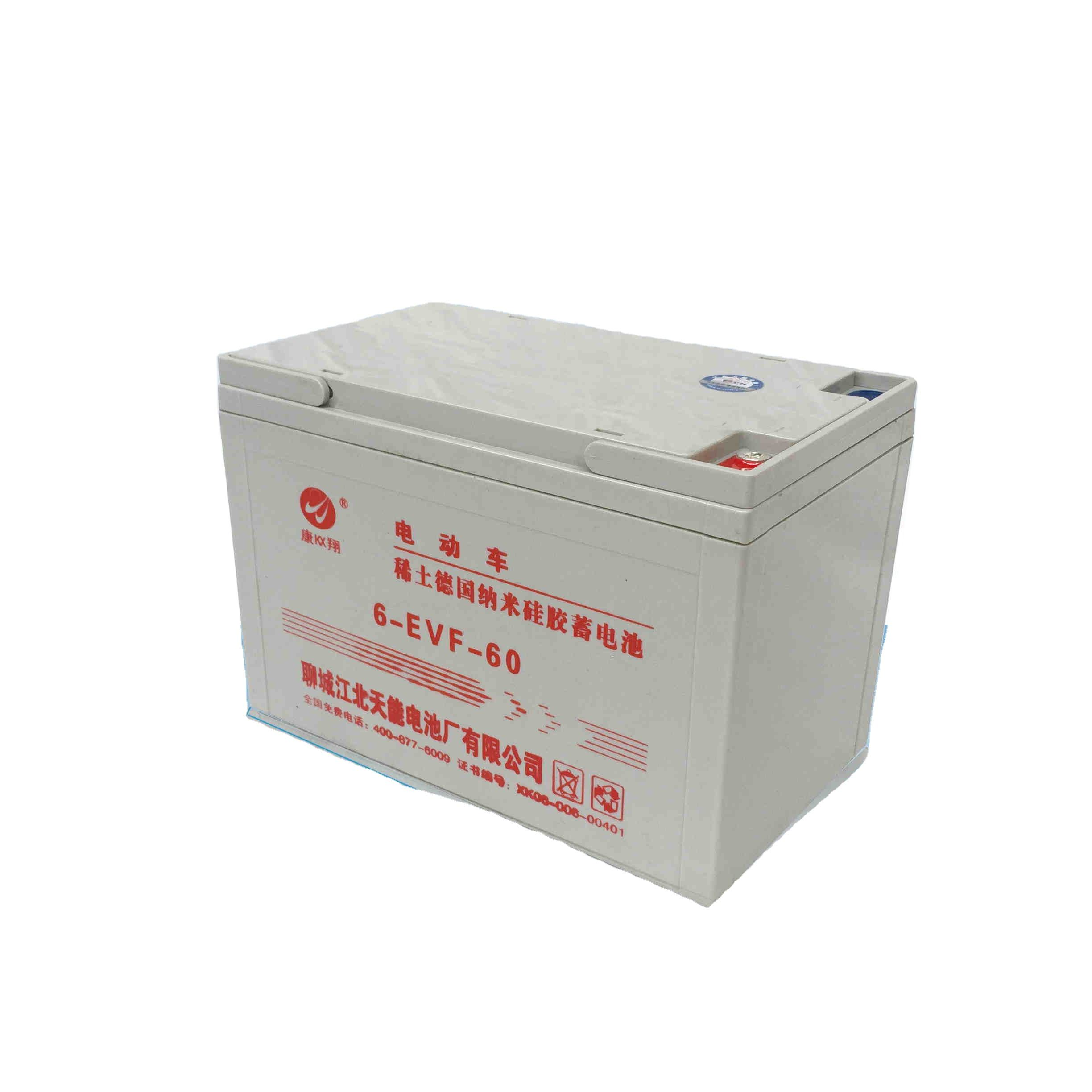 Solar 12V7Ah Battery Sealed Deep Cycle VRLA Gel 12V 7Ah 20HR Battery