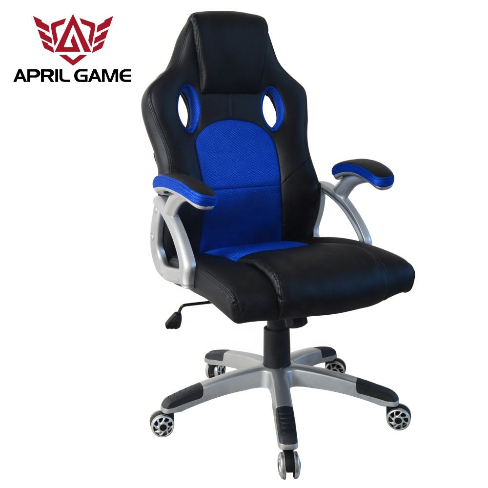 April Game 2020 factory wholesale adjustable height PU leather computer gaming chair racing office