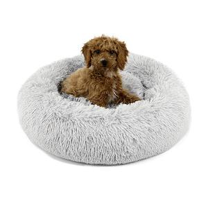 Yangyang Pet Accessories Original Fluffy Shag Round Fur Pet Cat Cozy Cuddler Calming Luxury Pet Beds Donut Dog Bed