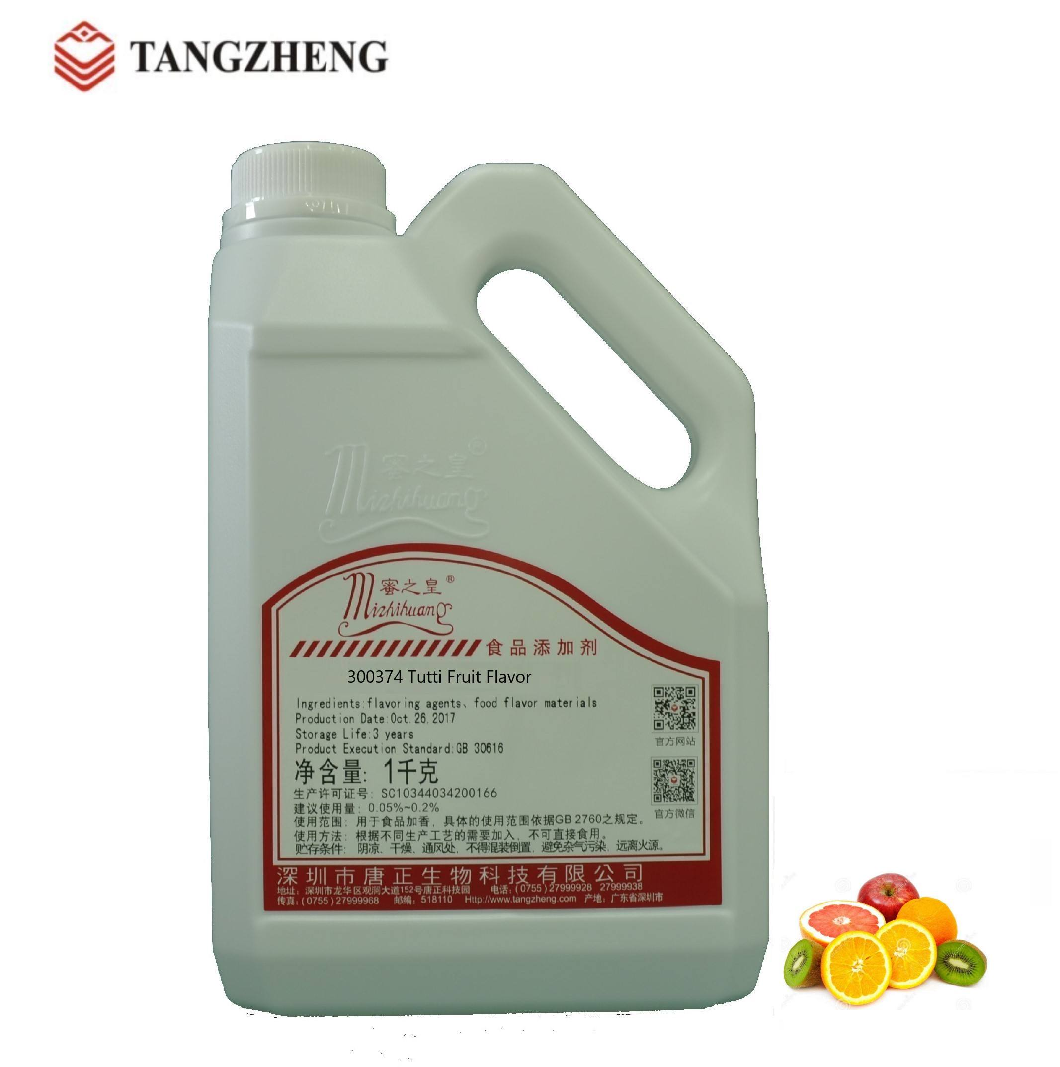 Edible Flavoring Agent Syrup Used Fruit Flavour Liquid Fruit Essence