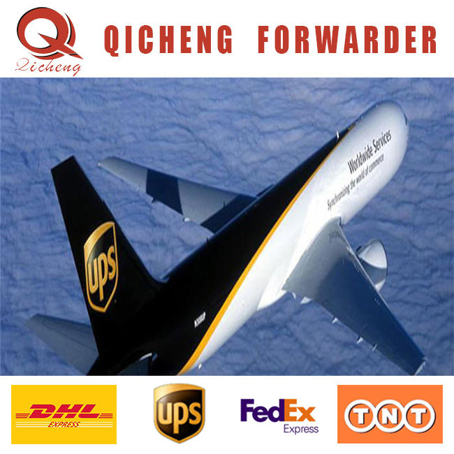 cheap Amazon fba air freight shipping rate forwarder from China to usa Canada