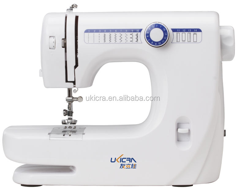 multifunction electric butterfly sewing machine