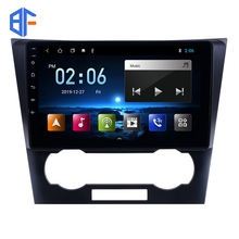 "9"" Android 9 Car Stereo Radio Player for Chevrolet Epica 2006 2007 2008 2009 2010 2012 GPS WIFI"