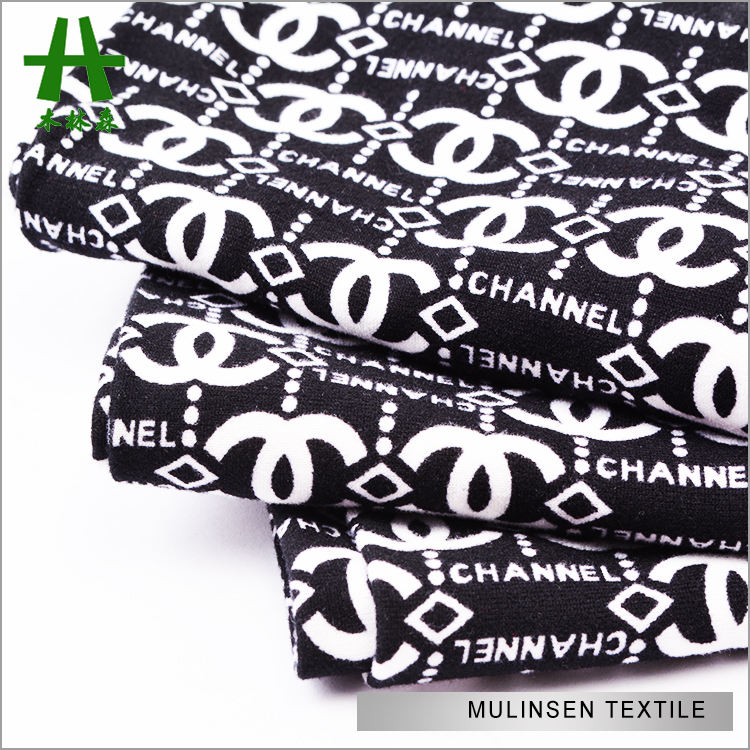 Mulinsen Textile Hot Sale Brand Logo Print 100D Double Brushed DTY Fabric Manufacturer