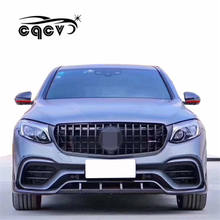 Carbon fiber  style body kit for Mercedes Benz glc63s glc coupe c253 front spoiler rear diffuser for GLC COUPE C253 facelift