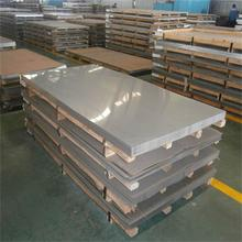 430 201 304 stainless steel sheet price per ton for tableware