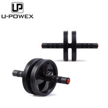 Custom Training  Body building Black Multi-function Adjustable Power Stretch Exercise Fitness PP Plastic AB Fit Wheel  roller