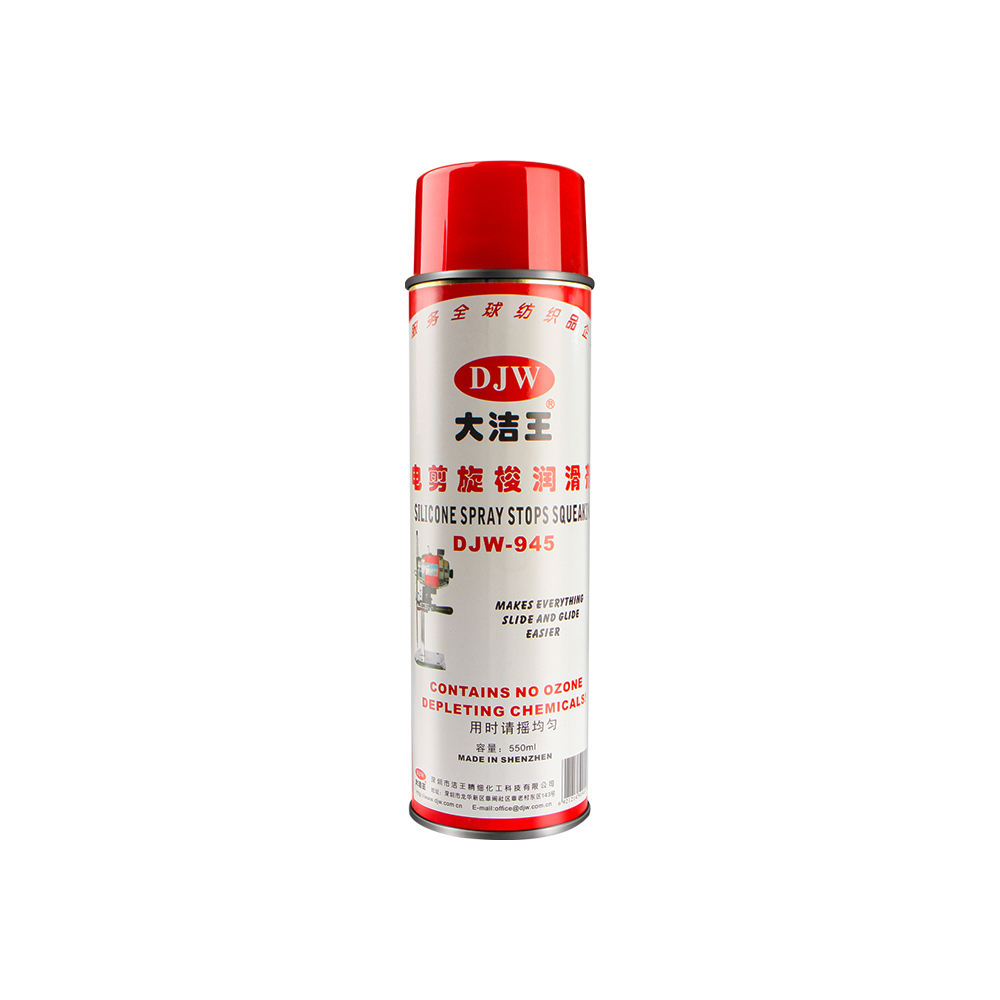DJW-945 Anti Rust Lubricant Spray silicone Spray white Lithium Grease For Car Care