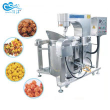 China made high quality large capacity cheap price commercial gas kettle popcorn machine production line for sale