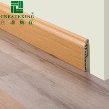 Createking Factory EXW Price 8cm Height PVC Floor Wall Baseboard Plastic Skirting Wood Coated