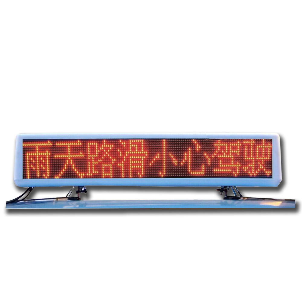 Gute preis outdoor taxi top led display text video zeigen led board