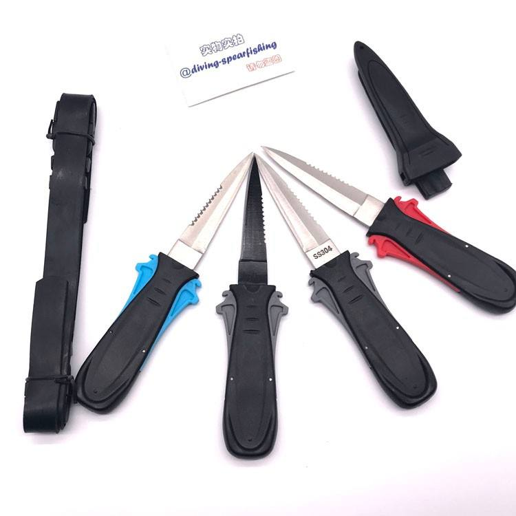 spearfishing Scuba diving knife for super sharp and pointy finisher diving swimming hunting