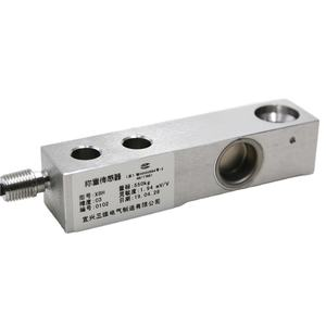 Petrochemical Industry Floor Scale Loadcell Stainless Steel Beam Type Weight Sensor Resistance Load Cell 500kg 550kg