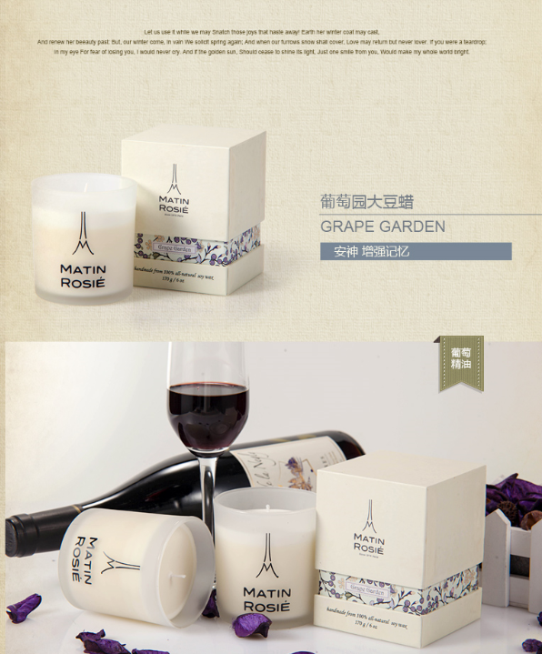 Customized scented candle factory in china 100% soy candle for home decoration&holidays&birthday candle