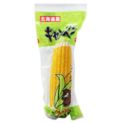 Japan 2020 wholesale hot sale fresh sweet yellow corn suppliers