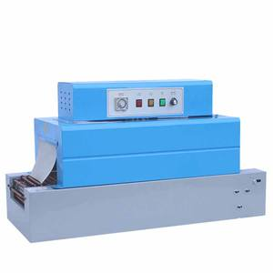 JYD Supply BS-260 Tabletop Mini Jet Heat Tunnel Chain Conveyor Shrink Packing Machine Plastic Film Shrinking Wrapping Machines