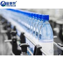 Fob Guangzhou China Full Automatic Complete PET Small Bottled Drinking Pure Water Filling Production Mineral Water Bottling Line