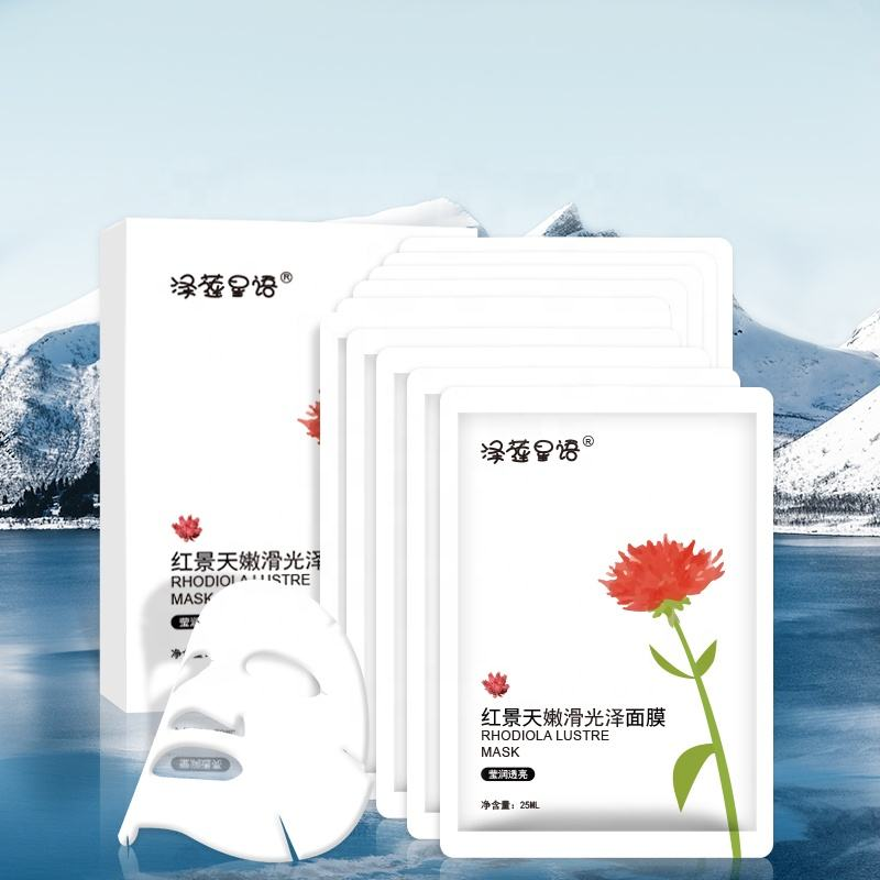 New Hydrating Moisturize Anti-aging Korea face skin care cosmetics Private label Custom OEM manufacturer paper Facial mask sheet