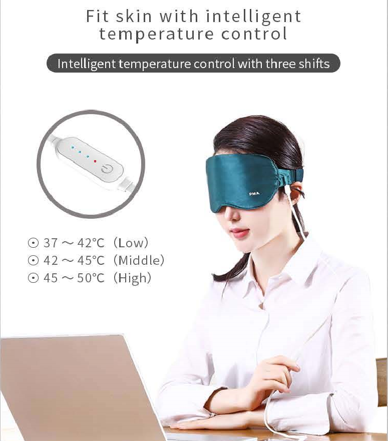 Amazon new luxury graphene far infrared physical therapy sleeping eye mask USB charge relieve eye strain heating silk eye mask