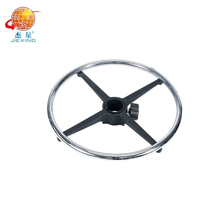 Aluminum alloy Office Chair Round Footring part