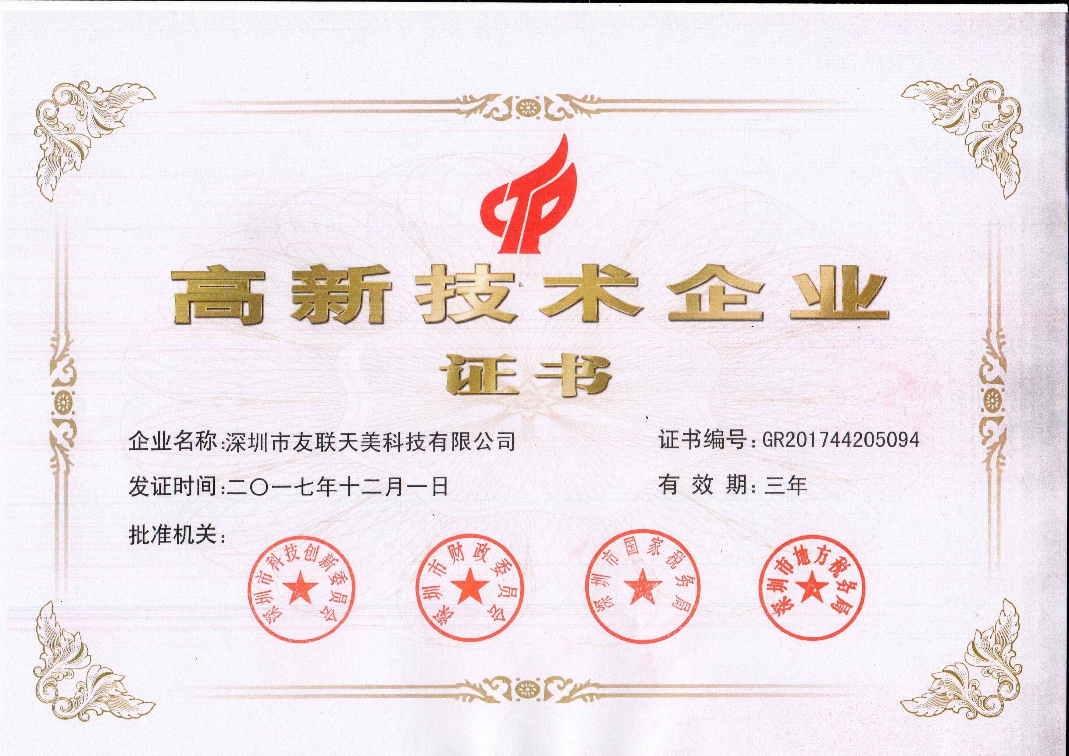 Shenzhen Union Timmy Technology Co., Ltd
