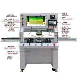 CR-900SH-19M ACF BONDING MACHINE