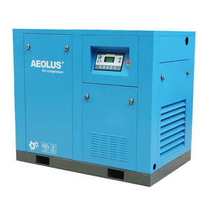 AEOLUS 30 kw 40 HP air compressor 30kw schroef compressor 40HP Permanente magneet variabele frequentie schroef compressor