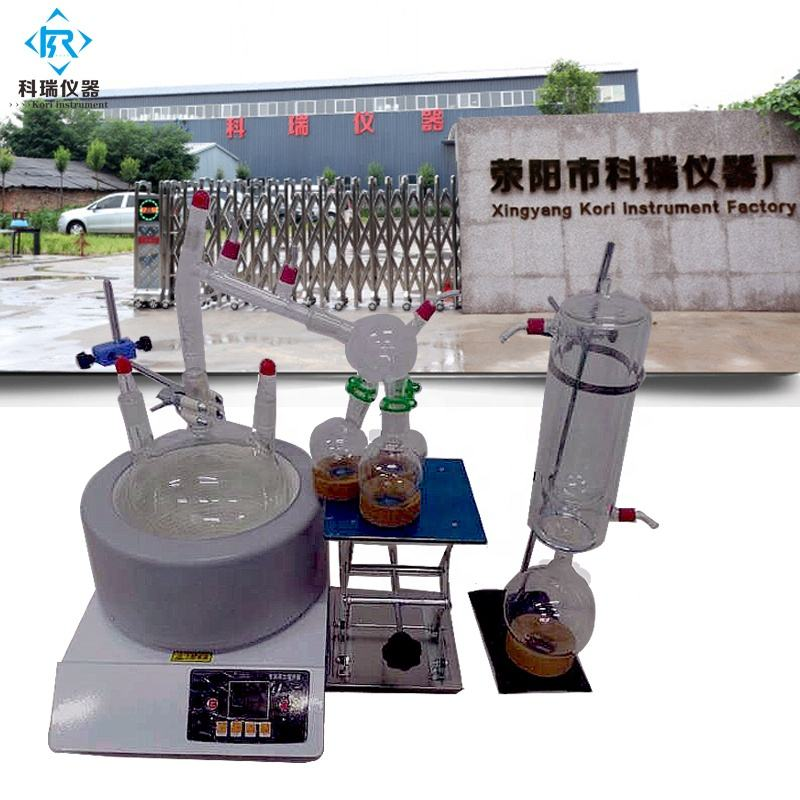 Lab 1l 2l 5l 10l 20l Lab heating mantle price /china cheap isomantle for short path distillation extract
