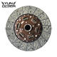 high quality 300mm clutch disc OE NO. 31250-2612 for hino
