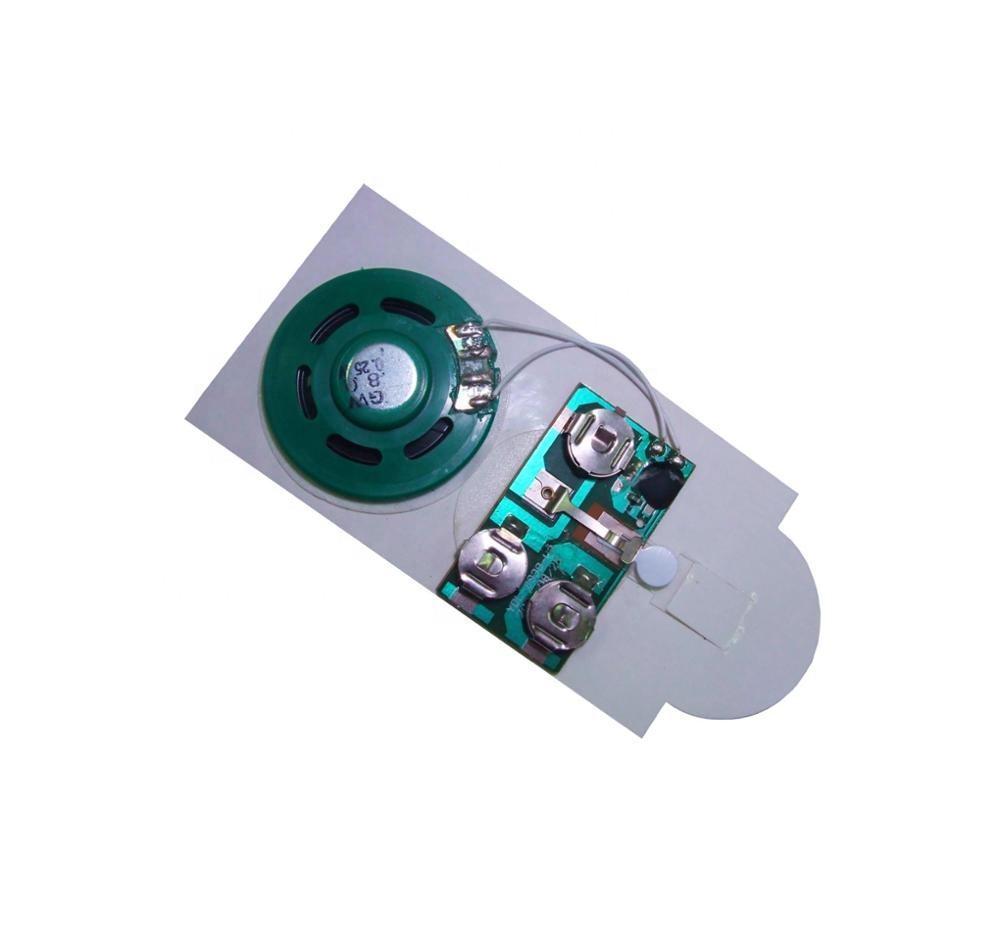 Звуковые модули для открыток