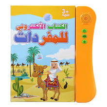 Early educational kids laptop intelligent english arabic alphabet learning machine for kids