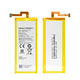 2550mAh For Huawei Honor 4C C8818 CHM-CL00 UL00 U01 TL00H Replacement Battery HB444199EBC+
