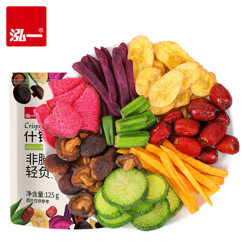 125g Baked Vegetable Chip Mixed Veggie Chips
