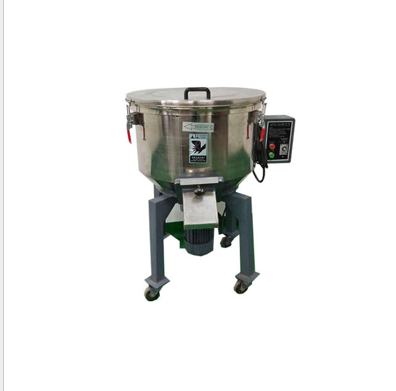 50L spice powder paddle mixing machine price