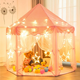 Princess Girls Tent Kids Princess Tent Princess Girls Pink Large Playhouse Kids Castle Play Toy Tent With LED Lights