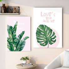 modern green monstera canvas  home decoration painting for sale nordic plant leaf living room framed  botanical prints wall art
